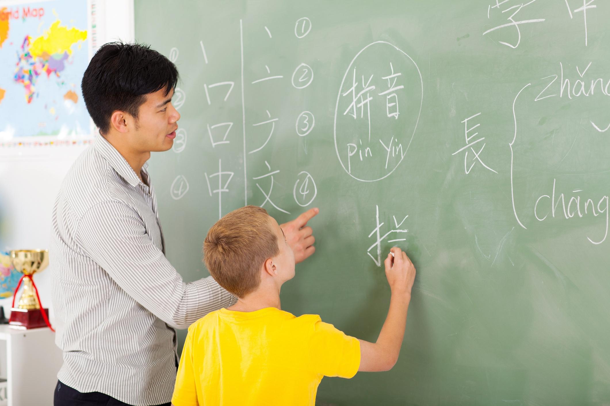 Should Preschoolers Learn a Second Language?